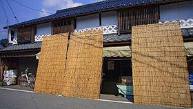280px-Hirafuku_inaba06s2816.jpg