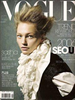 vogue_korea_sep__2006_cover-ashleydude.jpg
