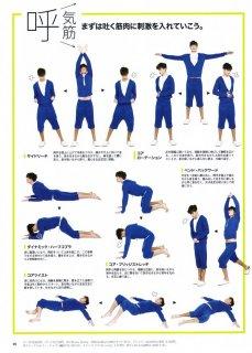 franciscolachowski-workout.jpg